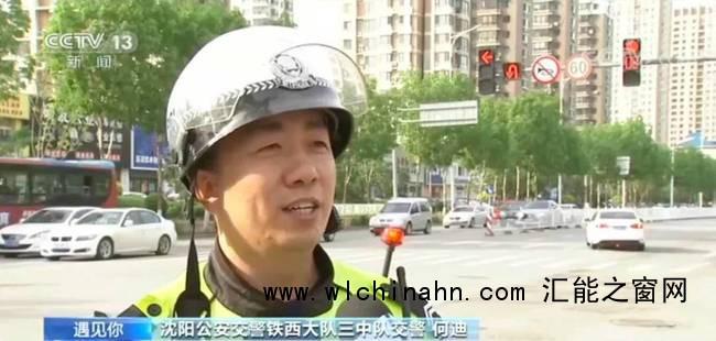 沈阳交警手举电线40分钟