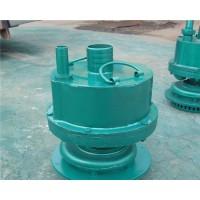 宇成制造FWQB70-30风动涡轮潜水泵 矿用涡轮潜水泵