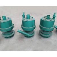 矿用风动涡轮潜水泵FWQB70-30 风动排污潜水泵说明