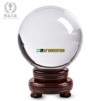 超大水晶球风水球 办公摆件 开业赠品 实力与财富的象征