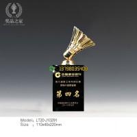 羽毛球奖杯 中国建设银行职工运动会奖杯供应商 水晶奖杯批发