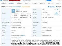 32岁周立宸接班海澜之家 海澜之家公司简介!