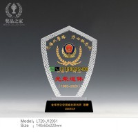 人民卫士奖牌 警察光荣退休纪念品 从警周年警局赠送留念礼品