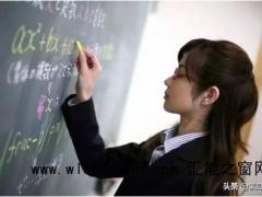 女教师补课期间出轨学生家长上热搜,事情经过是什么?