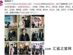 TVB举行吴孟达悼念活动上热搜,众多演艺界人士出席!