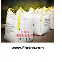 污泥包装袋、固废处置袋、灰渣吨袋、污泥吨包袋、土工布供应