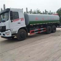 辽宁朝阳订购20吨洒水车东风专用底盘D3后八轮大型雾炮喷水车